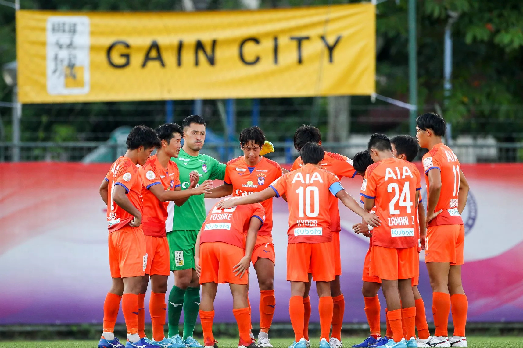 Albirex Niigata (S) continue to contribute off the field through Chiam See Tong Sports Fund